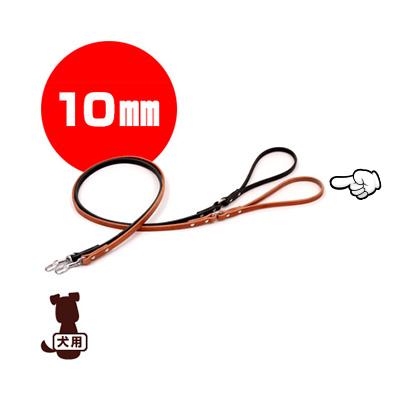 ■コロコ[coloco] リード 栃木レザー ライトブラウン 10mm フラッペ ▽b ペット グッズ 犬 ドッグ アクセサリー 引き紐