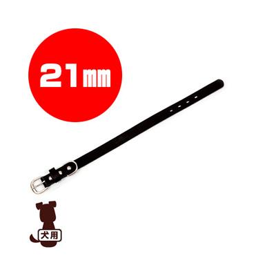 ■コロコ[coloco] カラー 栃木レザー ブラック 21mm フラッペ ▽b ペット グッズ 犬 ドッグ アクセサリー 首輪