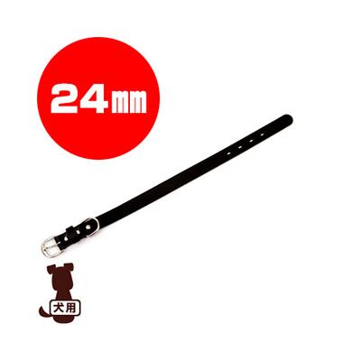 ■コロコ[coloco] カラー 栃木レザー ブラック 24mm フラッペ ▽b ペット グッズ 犬 ドッグ アクセサリー 首輪