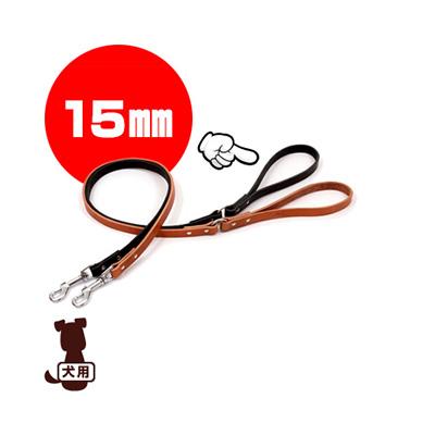 ■コロコ[coloco] リード 栃木レザー ブラック 15mm フラッペ ▽b ペット グッズ 犬 ドッグ アクセサリー 引き紐