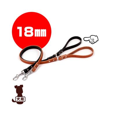 ■コロコ[coloco] リード 栃木レザー ブラック 18mm フラッペ ▽b ペット グッズ 犬 ドッグ アクセサリー 引き紐