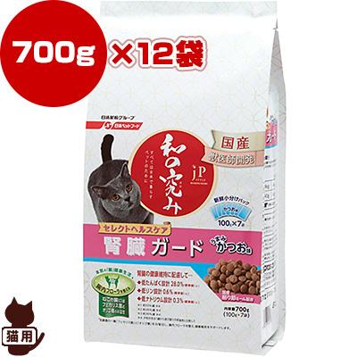 JPスタイル 和の究み セレクトヘルスケア 腎臓の健康維持サポート 100g×7パック×12個 日清ペットフード ▼a ペット フード 猫 キャット 送料無料 同梱可