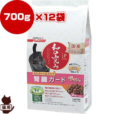 JPスタイル 和の究み セレクトヘルスケア 腎臓の健康維持サポート チキン風味 700g×12個 日清ペットフード ▼a ペット フード 猫 キャット 送料無料 同梱可