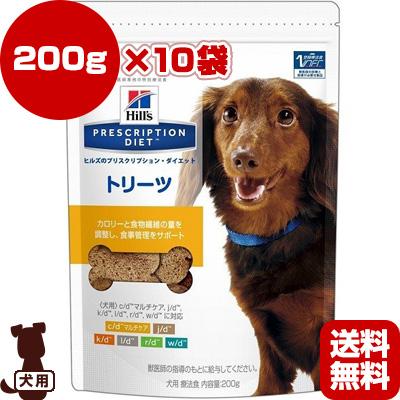 プリスクリプション ダイエット 犬用 トリーツ 200g×10袋 日本ヒルズ ▼b ペット フード ドッグ 療法食 おやつ 送料無料