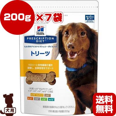 プリスクリプション ダイエット 犬用 トリーツ 200g×7袋 日本ヒルズ ▼b ペット フード ドッグ 療法食 おやつ 送料無料