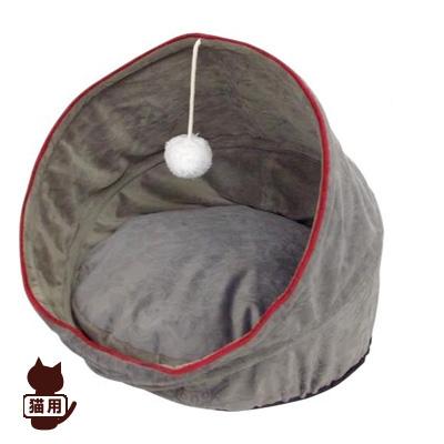 Flex ドームハウス MO フレックス販売 ▽b ペット グッズ 猫 キャット ベッド