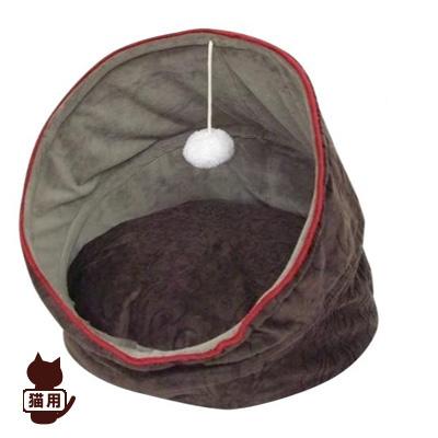 Flex ドームハウス BR フレックス販売 ▽b ペット グッズ 猫 キャット ベッド