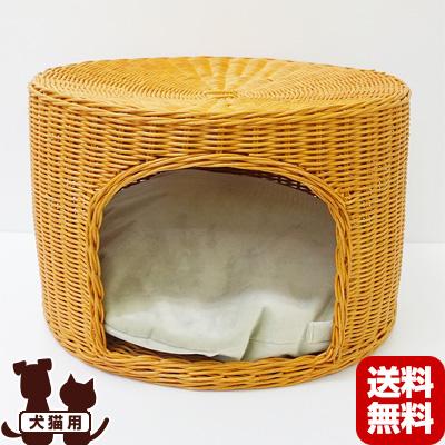 ラタンハウス ハニー ▽b ペット グッズ 犬 ドッグ 猫 キャット ベッド 送料無料 同梱可