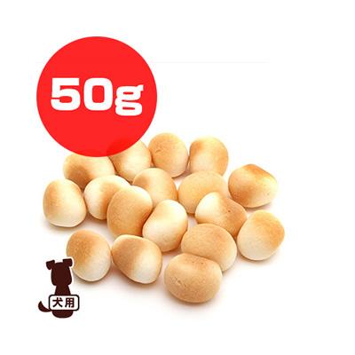 ■コンズマーケット 大きなミルクボーロ 50g フラッペ ▽b ペット フード 犬 ドッグ おやつ トリーツ 国産