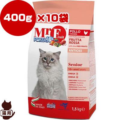☆FORZA10 ミスターフルーツ シニア 400g×10袋 SANYpet ▽b ペット フード 猫 キャット 老猫用 低アレルギー