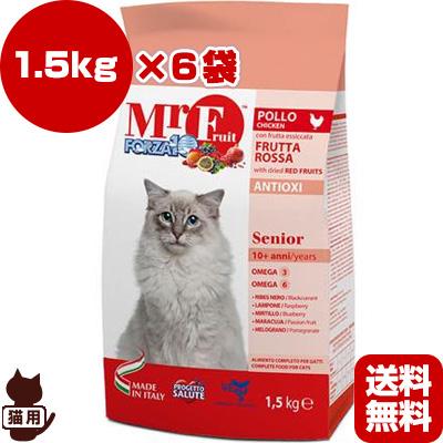 ☆FORZA10 ミスターフルーツ シニア 1.5g×6袋 SANYpet ▽b ペット フード 猫 キャット 老猫用 低アレルギー 送料無料 同梱可