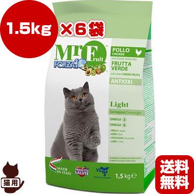☆FORZA10 ミスターフルーツ ライト 1.5kg×6袋 SANYpet ▽b ペット フード 猫 キャット 成猫 肥満猫 低アレルギー 送料無料 同梱可