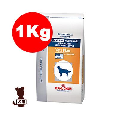 老齢のサインがみられる中 高齢の犬のために ロイヤルカナン ベッツプラン 犬用 エイジングケア 1kg b ペット 中高齢犬 ドッグ 今季も再入荷 準療法食 犬 シニア フード 高い素材