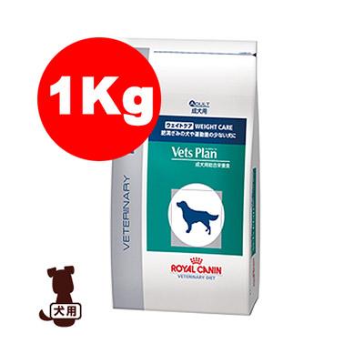 肥満ぎみの犬や運動量の少ない犬のために 減量後の体重管理に 通販 ロイヤルカナン ベッツプラン 犬用 ウェイトケア 1kg b 成犬 準療法食 肥満傾向 フード アダルト ペット ドッグ 犬 本店