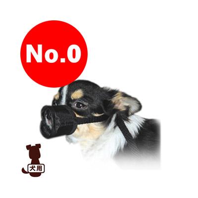 むだ吠え防止や拾い食い防止に大活躍 年中無休 ○無駄吠え防止口輪 ナイロンマズル No.0 ファンタジーワールド a ペット 売れ筋ランキング ドッグ トレーニング グッズ しつけ 無駄吠え 犬