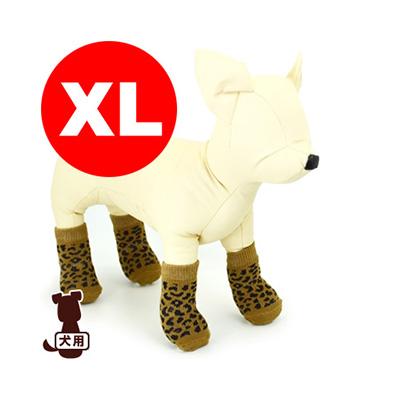 傷舐めや肉球保護にピッタリ ☆ペットソックス4足セット XL ピューマ アライブ 送料無料でお届けします g 犬 トラスト 小物 ドッグ グッズ ペット