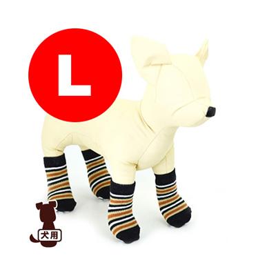 傷舐めや肉球保護にピッタリ ☆ペットソックス4足セット L ボーダーブラウン アライブ 売れ筋 g 犬 ペット 小物 グッズ 並行輸入品 ドッグ