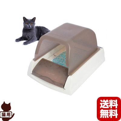 送料無料・同梱可 ■スクープフリー ScoopFree ウルトラ自動猫トイレ PetSafe ▼g ペット グッズ 猫 キャット
