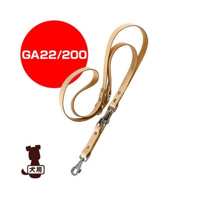ferplast ファープラスト ナチュラル GA22/200 リード ナチュラル ファンタジーワールド ▼w ペット グッズ 犬 ドッグ アクセサリー 引き紐