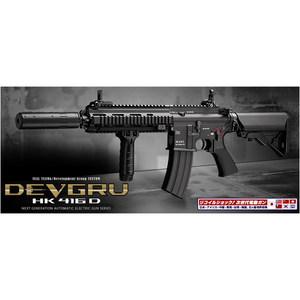 実用性と操作性を高めたプロフェッショナル仕様 東京マルイ 次世代電動ガン DEVGRU HK416D デブグル エアソフトガン 超美品再入荷品質至上 自動小銃 ライフル 18才以上用 サバゲー装備 TOKYO アサルトライフル 次世代ライフル 電動カービン銃 ミリタリーグッズ 次世代電動ライフル銃 贈り物 遊戯銃 サバイバルゲーム MARUI