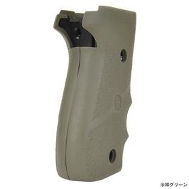 HOGUE hand grip SIG SAUER P226 rubber grips gun custom parts custom grip