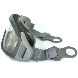 ESS 支点头盔安装夹具护目镜附件陷阱配置文件 |