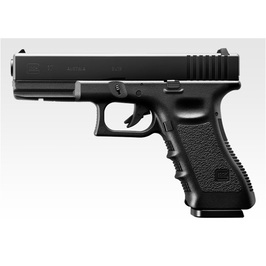 Tokyo Marui gas gun Glock 17 3rd generation military Tegan Glock TOKYO MARUI GLOCK17 handgun pistol gas gun at least 18 years of age for more than 18 years of age for blowback toys hobby outdoor gadgets sale