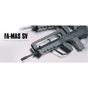 Tokyo Marui guns FAMAS SV military Tegan 556 mm FAMAS Super version or more 18-year-old TOKYO MARUI sabage equipped military toy survival game toy hobby outdoor gadgets sale