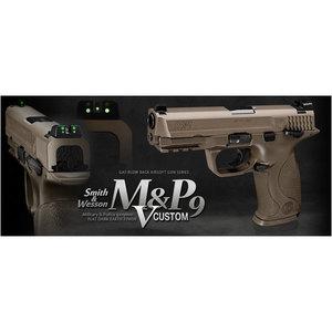 東京マルイ ガスガン M&P9 Vカスタム TOKYO MARUI ハンドガン 抹消 ピストル ガス銃 18才以上用 18歳以上用 ガスブローバック