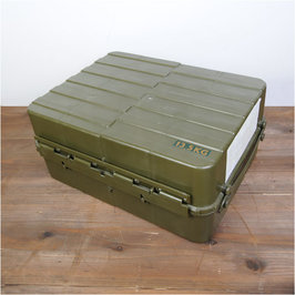 Army surplus AMO can TRANS port box Norway military army surplus army disposed of transport box storage box storage supplies military supplies military ... & Army surplus AMO can TRANS port box Norway military army surplus army disposed of transport box storage box storage supplies military supplies ...