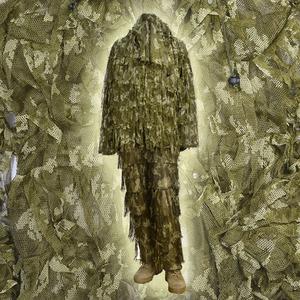 ギリースーツ 迷彩上下セット マルチカム メッシュ素材 カモフラージュ 偽装