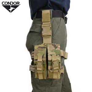 CONDOR ドロップレッグ M4 M16マグポーチ [ マルチカム ] M4マガジンポーチ M4マグポーチ ダブルマガジンポーチ 弾倉 コンドルアウトドア マガジンホルダー