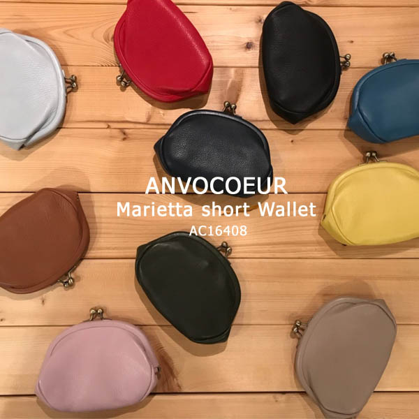 【ANVOCOEUR】AC16408 マリエッタショートウォレット
