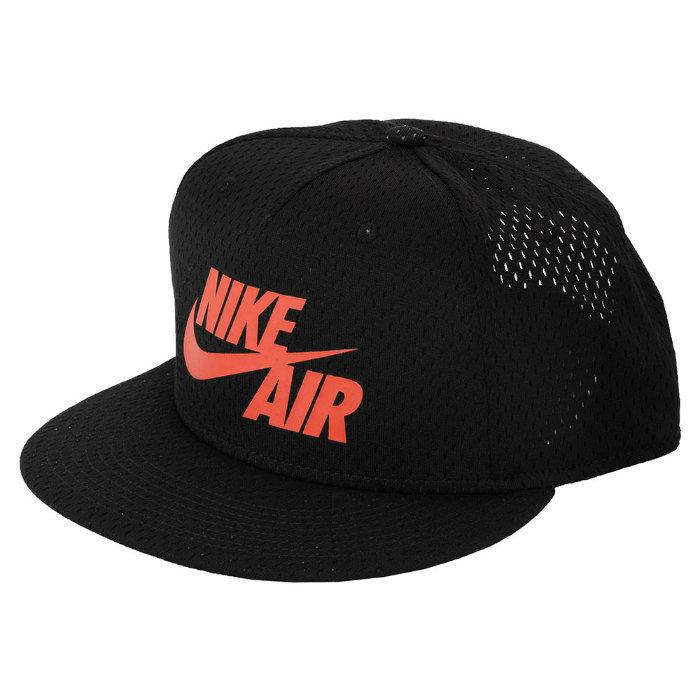 nike true snapback hat