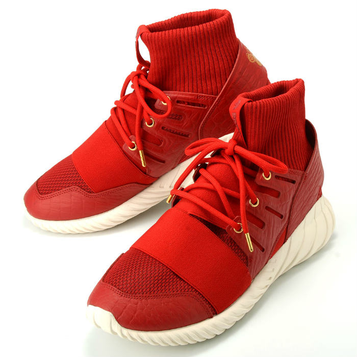 tubular doom cny