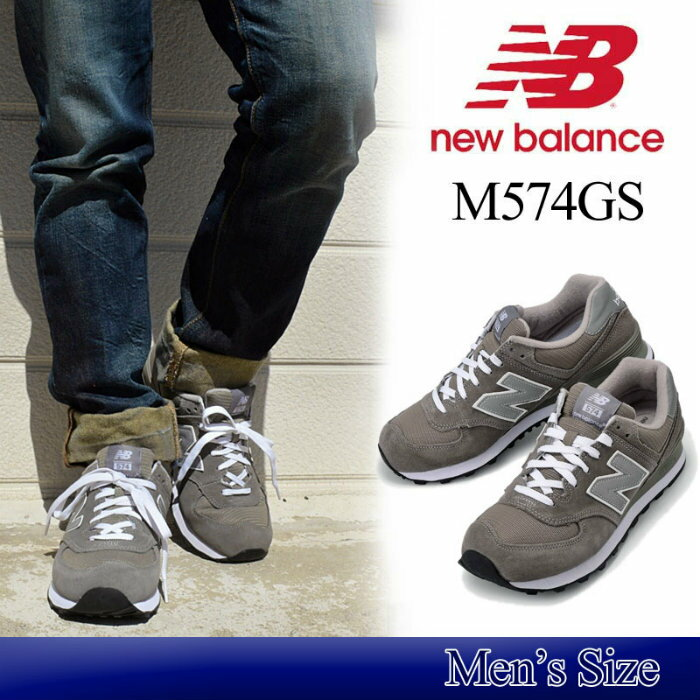 new balance m574 gs