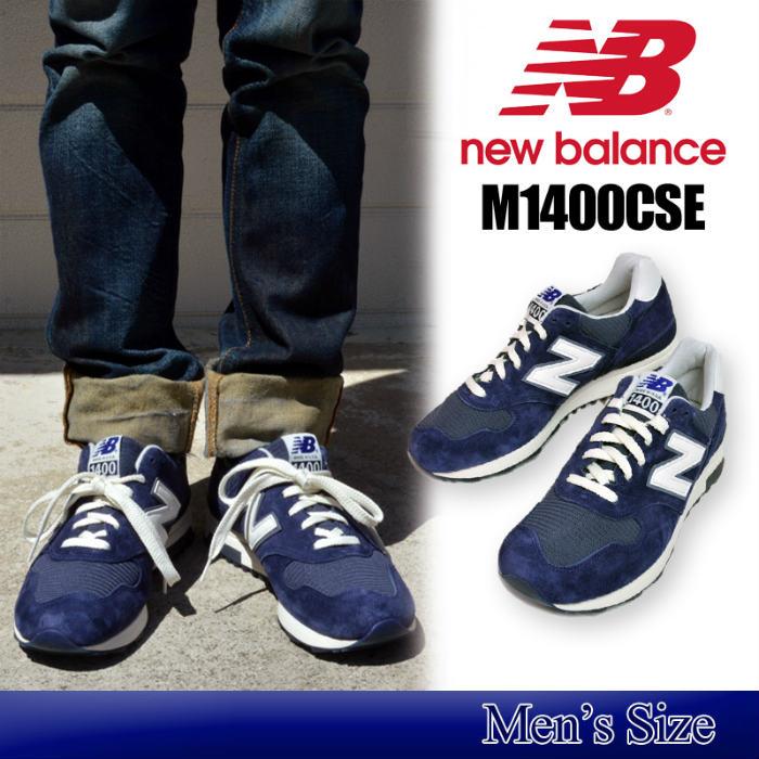 new balance 1400 navy