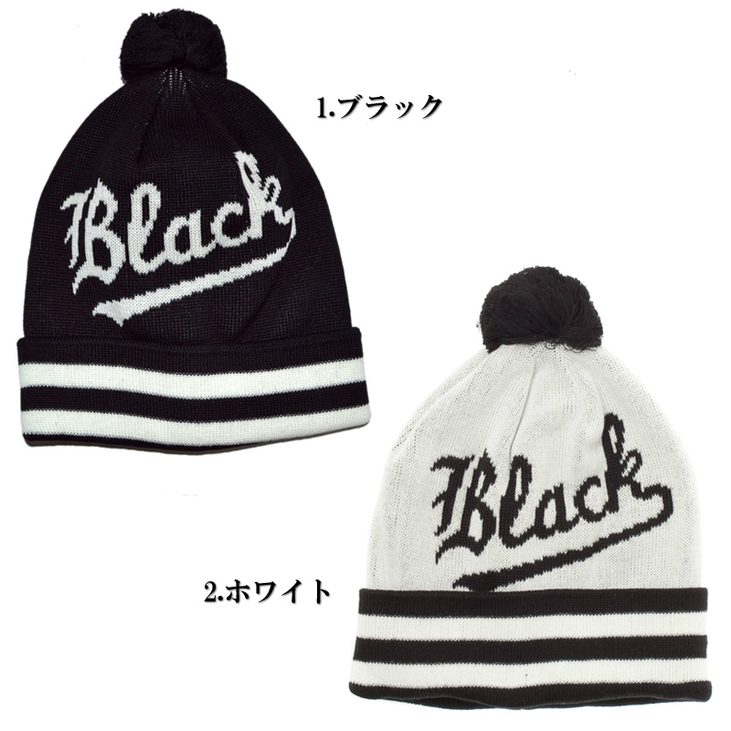 05358d0b7bc With BLACK SCALE The Black V s Beanie black scale black beanie knit Cap v s  black white knit hat