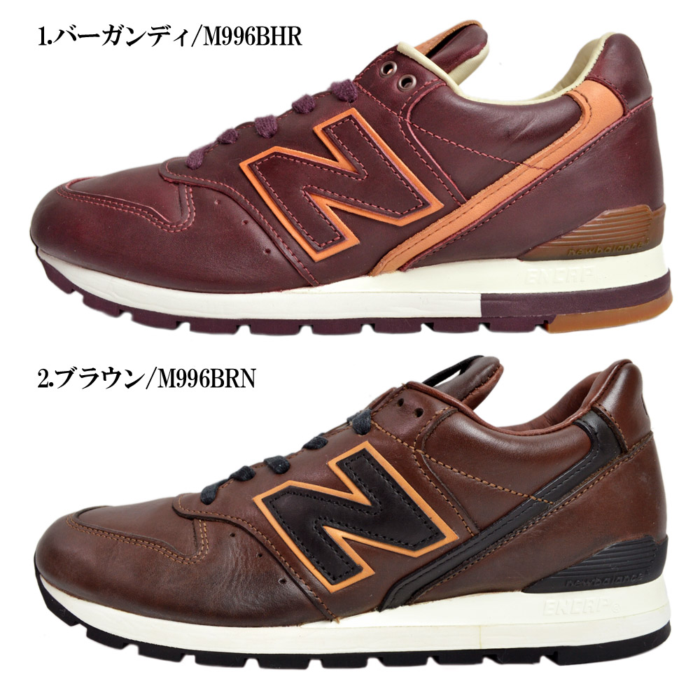NEW BALANCE M996BHR M996BRN MADE IN USA new balance Burgundy brown leather 996 Sneakers Shoes Horween