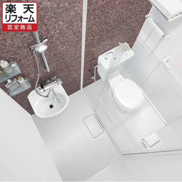 【リフォーム認定商品】 パナソニックAWE トイレユニット シャワー&パウダー2(SP2) 1116サイズ Tタイプ プラン3 取付工事費込 【取付工事パック】