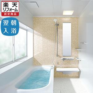 ユニットバス システムバス お風呂 バスルーム 市販 リフォーム リフォーム認定商品 TOTO おしゃれ トートー リリパ Pタイプ 戸建用 HTV1618UPX1 サザナ リフォームパック 1618サイズ