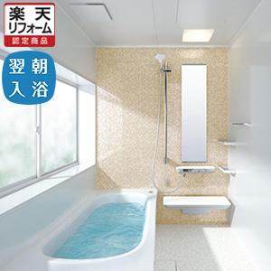 ユニットバス システムバス お風呂 バスルーム リフォーム 卸売り リフォーム認定商品 TOTO トートー 戸建用 サザナ Pタイプ HTV1116UPX1 リリパ 安値 1116サイズ リフォームパック