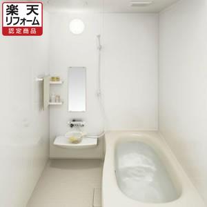 パナソニック 戸建用バスルーム FZベースプラン 1216サイズ リリパの取付工事パック【関東のみです】【リフォーム認定商品】