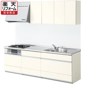 LIXILシステムキッチン アレスタI型 食洗機なし 奥行600間口2250リリパの取付工事パック【リフォーム認定商品】