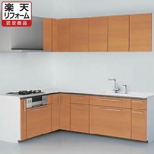 TOTO システムキッチン ザ・クラッソ L型基本プラン 間口2550×1800食洗機なし 1A・1Bリリパの取付工事パック【リフォーム認定商品】