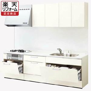 LIXILシステムキッチン リシェルL型 食洗機なし 奥行650 間口2250×1650リリパの取付工事パック【リフォーム認定商品】