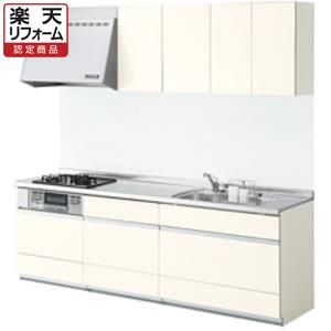LIXILシステムキッチン シエラL型 食洗機なし 奥行650 間口2250×1650リリパの取付工事パック【リフォーム認定商品】