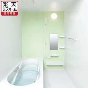 リクシル システムバスルーム(戸建用)アライズ Eタイプ 1318サイズ【リフォーム認定商品】