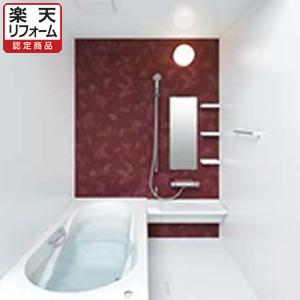 リクシル システムバスルーム(戸建用)アライズ Zタイプ 1618サイズ【リフォーム認定商品】