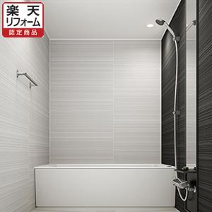 パナソニックマンション用ユニットバスMRXプレミアムプラン1116【リフォーム認定商品】
